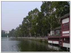 Xihu Park of Fuzhou