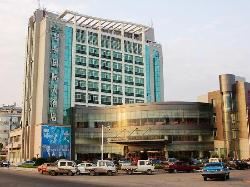 Junhao International Hotel