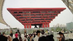 Expo 2010 China Pavilion