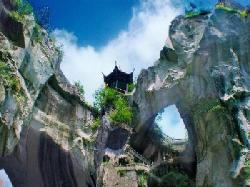 Dongtian Cave of Changyu