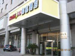 Home Inn Beijing Railway West Station North Square