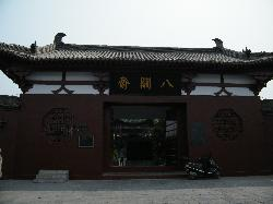 Ancient City of Song Dynasty, Shangqiu
