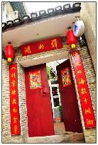 Huxiangyi International Youth Hostel(Fenghuang)