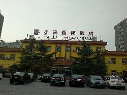 ‪7 Days Inn (Beijing Communication University of China)‬