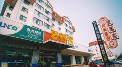 Izunco Inn (Qingdao Ningxia Road)