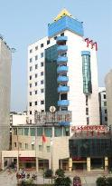 Hongyuan Hotel