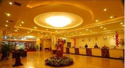 Emeishan Shenlong Grand Hotel