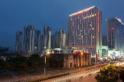 Crowne Plaza Hotel Xiangyang