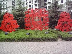 Weifang People's Park