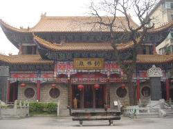 Youmin Temple