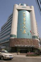 Shandong Agriculture Hotel