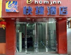Home Inn Hefei Suzhou Road Taiyang City
