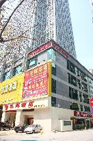 Wanghui Business Hotel