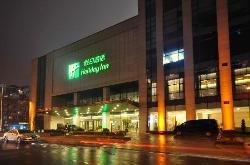 Holiday Inn Qingdao City Center