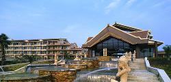 ‪Palace Lan Resort & Spa Suzhou‬