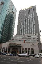 Dalian Delight Hotel
