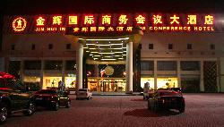 Jinhui International Business & Conference Grand Hotel