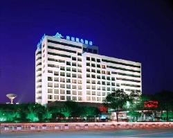 ‪Guilin Plaza Hotel‬