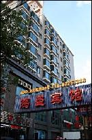 Hong Sheng Hotel