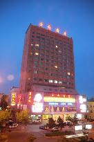 Jindu Hotel