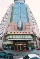 Aizunke Hotel (Qingdao Fuzhou South Road)