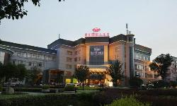 Shushan International Hotel