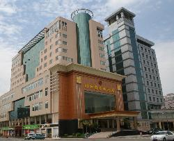 Yihe International Hotel