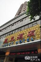 Guangzhou Lucky Hotel