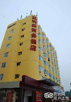 Kaililai Business Hotel