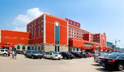 Wuxing Hotel