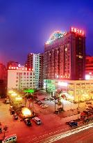 Huiyin Hotel