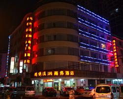Jinxiu Xiaoxiang Business Hotel Guilin Railway North Station
