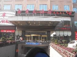 ‪Jinfeng Hotel‬