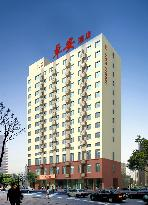 Zhuo'an Hotel