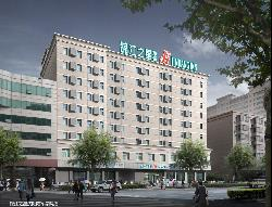 Jinjiang Inn Shenyang Lujun Zongyuan