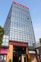 Smart Hotel Guangzhou Baiyun