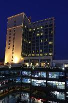 Gehao Holiday Hotel
