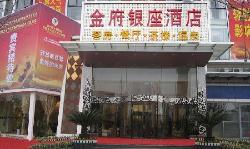 Kinfu Center Hotel