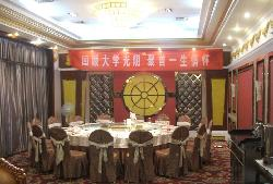 Jingfu Hotel