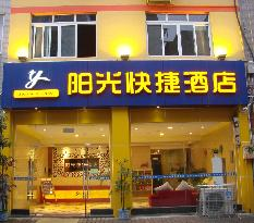 Yangguang Express Business Hotel