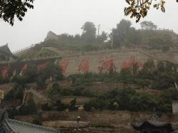 Qingliang Mountain of Yan'an