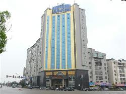 ‪Heping International Hotel‬