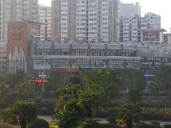 Yunzhongyuan Business Hotel