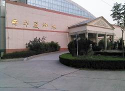 Taihe Hotspring Resort