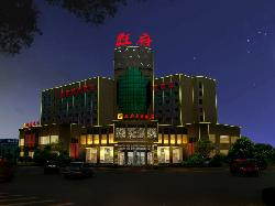 Yiyang Wangfu Business Hotel