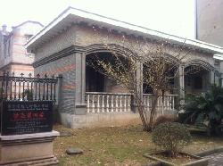 Former residence of Zhimo Xu