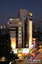 Wan Xing HotelMin Zhu Road
