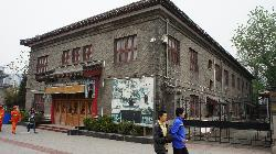 Tianjin Theatre Museum
