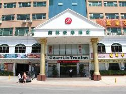Court Lin Tree Inn