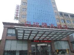 Jingmen